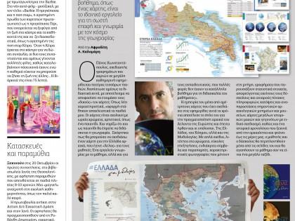 Passepartout, 29/09/2012